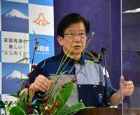 静岡知事「学術会議人事は汚点」