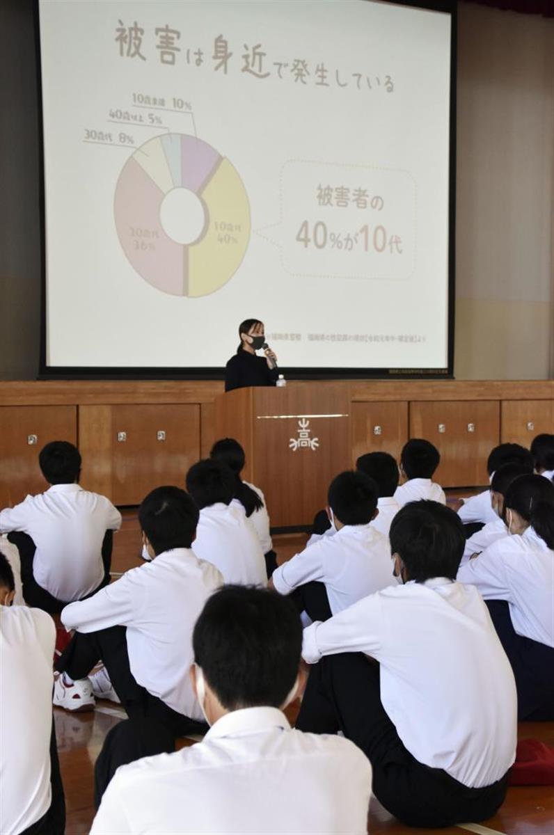 性暴力の防止へ 学校に講師派遣 福岡で初授業