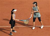青山、柴原組は4強ならず 全仏テニス