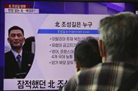 ローマで失踪した北朝鮮代理大使は韓国に亡命