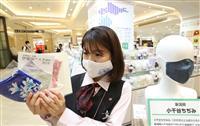 【動画あり】高島屋大阪店でご当地マスク展、約5千点販売