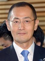 京大・山中伸弥教授もお祝いコメント ノーベル化学賞