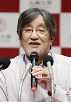 ゲノム編集「原点」に日本人「無駄ではなかった」