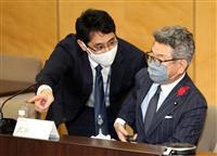 携帯料金値下げで武田総務相が消費者団体代表と意見交換