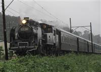 SLで川根路にGO! 半年ぶりに運転再開、大井川鉄道