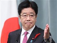 加藤長官「個々の動き、評価は差し控える」 日本漁船の出漁情報漏洩