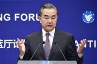 <独自>王毅氏、月内来日見送り 中国外相 5中総会で来月以降に