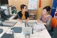 引きこもり当事者、FMラジオで語る 鹿児島、10日放送