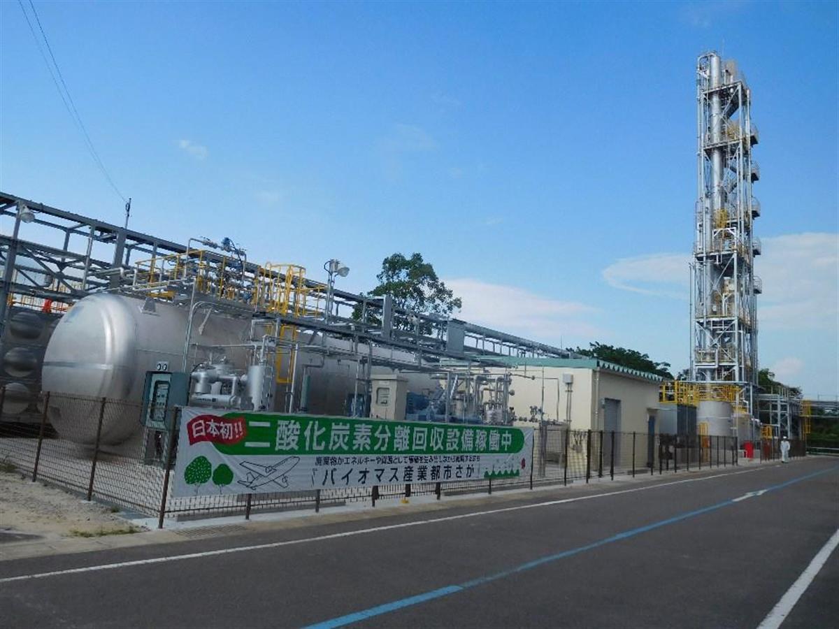 CO2を資源に 佐賀市の挑戦 清掃工場周辺で藻類培養、野菜栽…