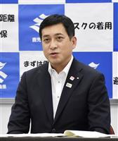 23年鹿児島国体を正式決定 日本スポ協の臨時理事会