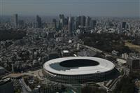 IOC、東京五輪開催剰余金の取り分放棄 会場変更は事前協議に