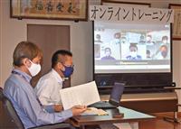 氾濫センサー実用化へ 国交省関東地整局、台風19号の洪水教訓に
