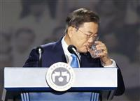 WTO最終選考に残った韓国 積極的な外交戦略