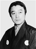 尾上菊十郎氏死去 歌舞伎俳優