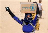 ノーベル平和賞に「世界食糧計画」 飢餓撲滅に尽力