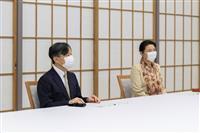 両陛下、日銀総裁から説明お受けに