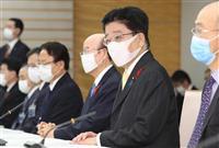 「立皇嗣の礼」11月8日開催を閣議決定 府省に準備指示