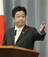 加藤官房長官が沖縄訪問へ 10日に知事らと会談