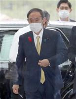 菅首相「行革の視点は当然」 日本学術会議が行政改革の対象に