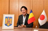 【一聞百見】もてなしの心で国際交流のお手伝い 加藤友康カトープレジャーグループ代表・在…