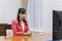 【動画】佳子さま、「国際ガールズメッセ」ご鑑賞
