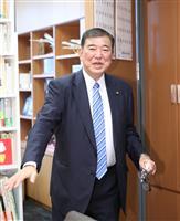自民・石破氏 学術会議、任命拒否の理由説明を 野党は「きれいごと多い」