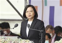 台湾・蔡総統、中国に対等な対話呼びかけ 「双十節」式典で演説