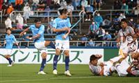 横浜FC「法的措置も」 SNS上での中傷に
