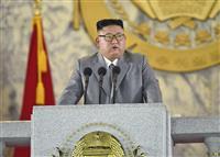 韓国「南北合意順守を」、北朝鮮に懸念と期待