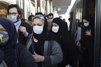 イラン原子力庁長官が陽性、1日の死者数は最多