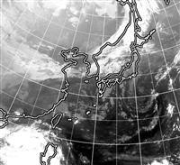 南の海へ向かった台風14号、熱帯低気圧に