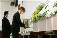 追悼、遺族「語り継ぐ」 台風19号上陸から1年、災害復旧道半ば