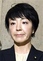 河井案里議員の保釈認めず 4回目請求に東京地裁