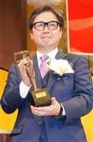 江崎道朗氏、「中国の問題行動の抑止に努めよ」 第20回「正論新風賞」記念講演