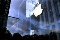 NY株一時200ドル超高 アップルの5Gスマホ期待