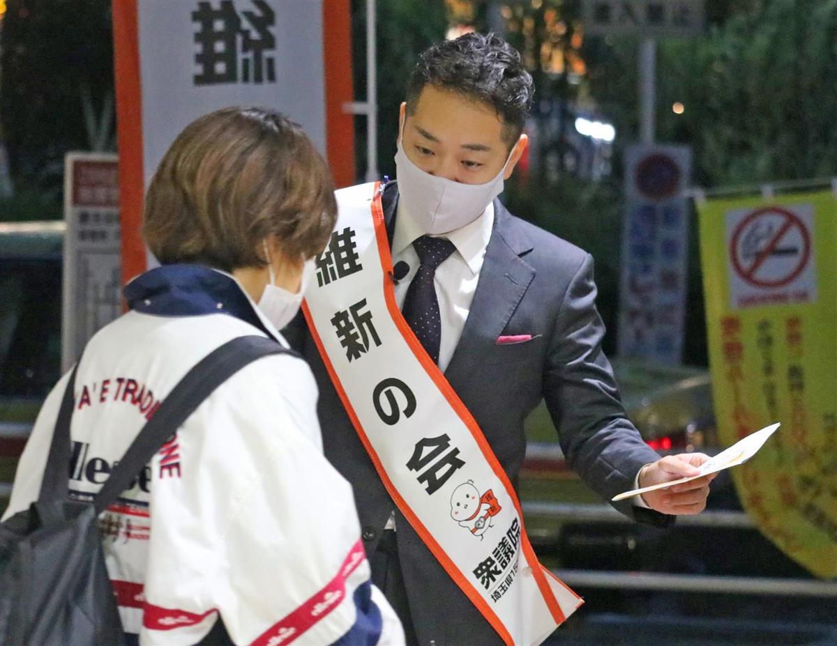 埼玉の維新の公認内定者、衆院選へ支持拡大図る 都構想住民投票…