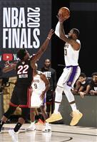 苦難の年にレーカーズ復活V ジェームズ「大きな意味」 NBA決勝