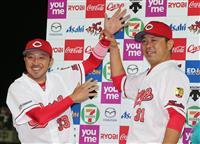 広島の石原慶が現役引退 41歳捕手 3連覇に貢献
