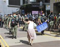 中国「台湾スパイ数百件摘発」 香港デモ参加者が公開懺悔も