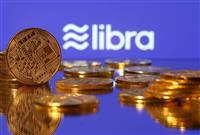 民間デジタル通貨規制へ 各国当局、金融安定を確保