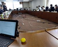 「コロナ移住」へマルチワーク支援 農水省検討会で議論始まる