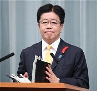 加藤官房長官「コメント控える」 非正規待遇格差めぐる最高裁判決