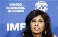 世界成長率マイナス4・4% 2020年、底打ちで上方修正