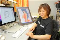 漫画家のまつもと泉さん死去 「きまぐれオレンジ☆ロード」作者