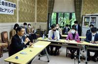 前川元文科次官「杉田副長官が一次的に判断」と推測 学術会議会員任命見送りで野党会合出席