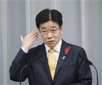 加藤官房長官、尖閣領海侵入の中国公船「依然とどまっている」