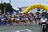 「箱根に追いつけ」 関西学生対校駅伝PRへ寄付を募集