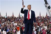 トランプ大統領はウイルス「陰性」 激戦州で選挙集会を再開