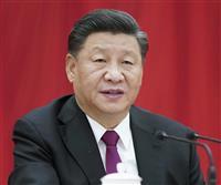 習近平氏「核心」再び明記 共産党が「長期施政に関わる」新規則