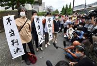 非正規格差、再び判断 日本郵便3訴訟15日に最高裁判決